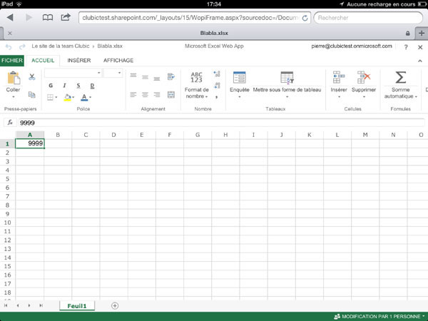 Excel онлайн работать бесплатно