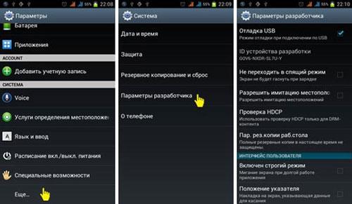 Отладка USB на Android от 3.0 до 4.1 - как восстановить данные
