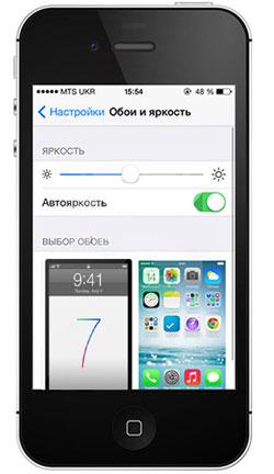 Проблема с iPhone 4S после установки iOS 7