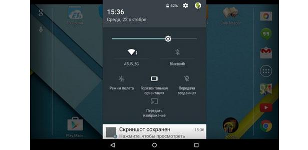 android иконки меню: