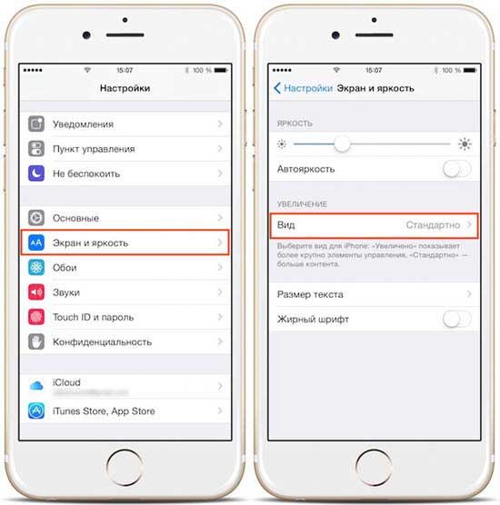 Как сделать чтобы экран на айфоне поворачивался