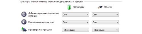 Как выключить Windows 8 на компьютере или ноутбуке?