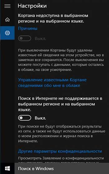 Как включить Hey Cortana: для тех, кто еще не понял