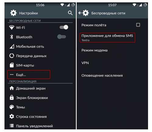 Stagefright - вирус в ММС: как от него уберечь свой Android-смартфон?