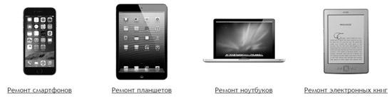 BoomTechno - центр ремонта мобильной электроники в Киеве - фонарик Айфона