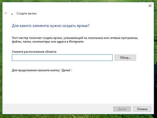 как быстро выключить Windows 10