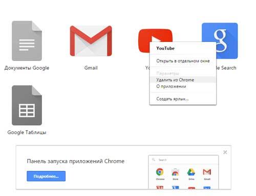 Если блокировщик рекламы в Chrome стал работать хуже: как устранить проблему