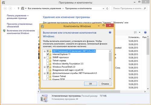 Если удалить IE 11 не получается, то можно отключить