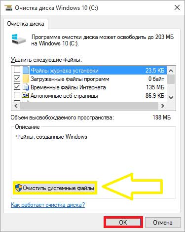 Windows 10 на маленьком планшете: как с этим жить?