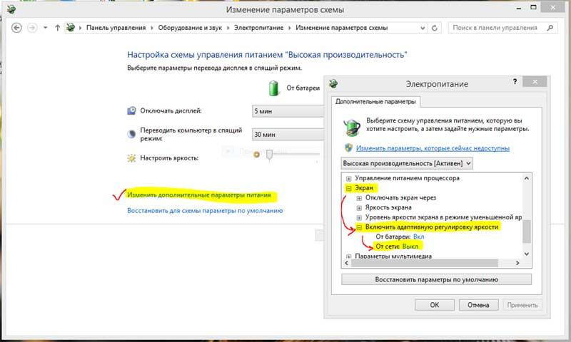 Как сделать фото с экрана ноутбука windows 10