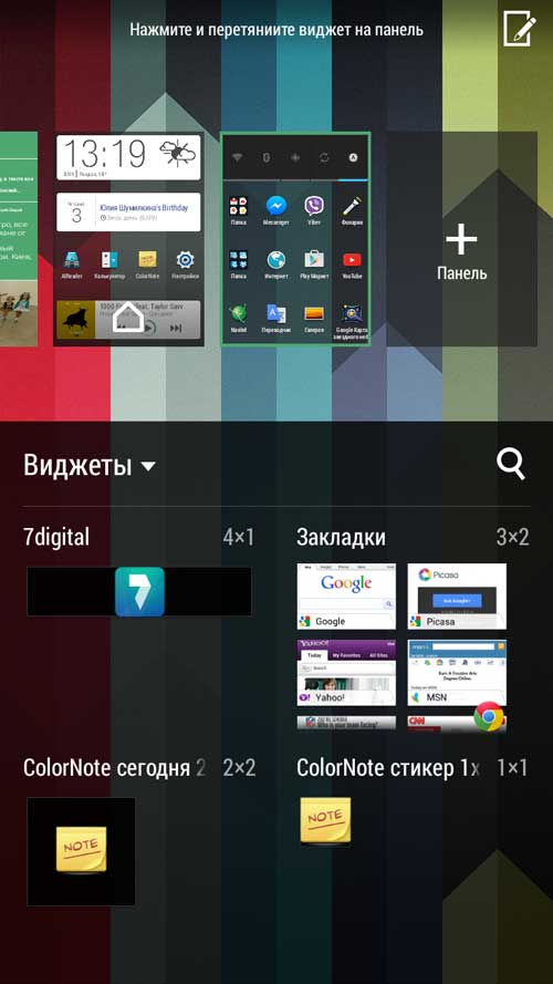 chrome-bookmarks-on-android-one-touch-2