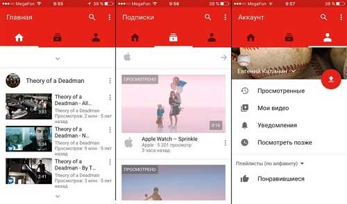 Как редактировать YouTube-видео на iPhone или iPad