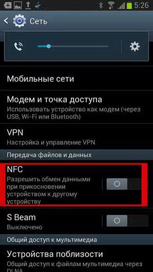 Отключить NFC в Android-смартфоне: как и зачем?