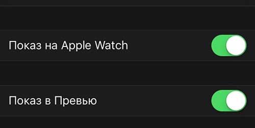 WatchOS 2: как удалить ненужное приложение