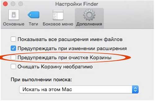 Самый быстрый и простой способ удалить файл на Mac сразу и навсегда