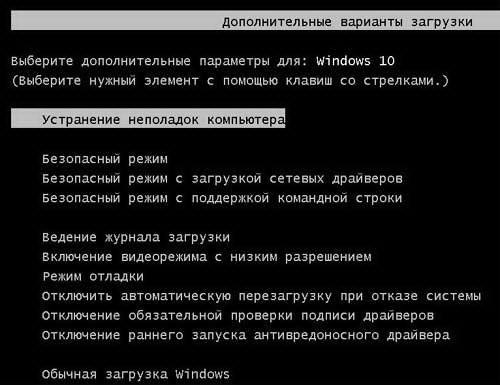 Уйди, дефективный: если не получается удалить файл в Windows 10