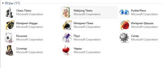 Как установить старые игры с Windows 7 на Windows 10