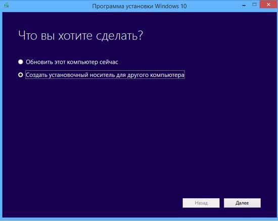 Если не получается создать диск восстановления Windows 10