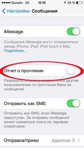 Как читать сообщения в iMessage не открывая их и без отметок о прочтении