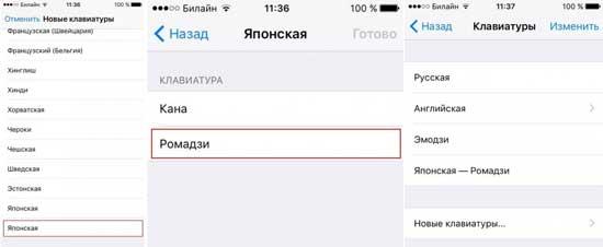 Секретные эмотиконы в iPhone и iPad: как включить