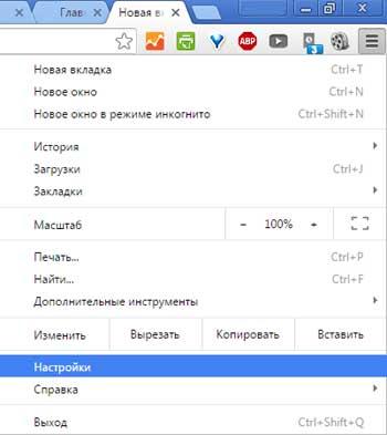 Как отключить всплывающие уведомления браузера Google Chrome