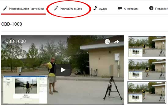 Как размыть разные объекты в YouTube-ролике [видео]