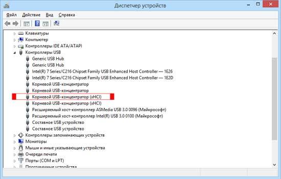 Как заряжать мобильную электронику через USB-порт выключенного Windows компа