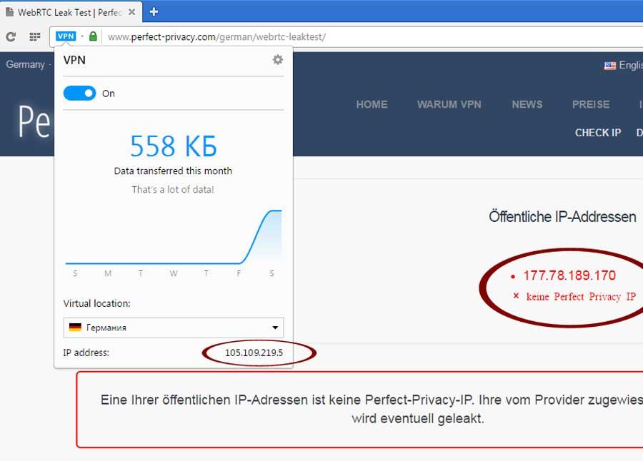 Opera VPN: как решить проблему утечки IP-адресе через WebRTC