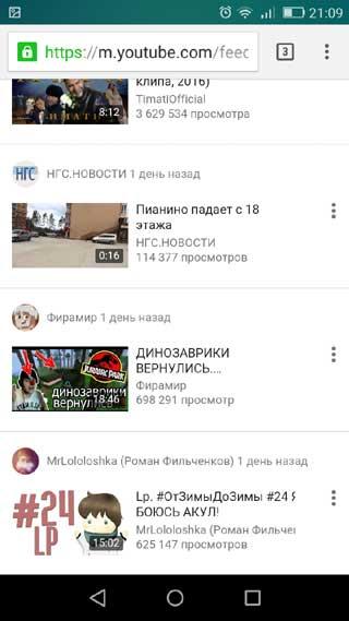 Новый большой дизайн YouTube приложения: что делать, если он уже не нравится