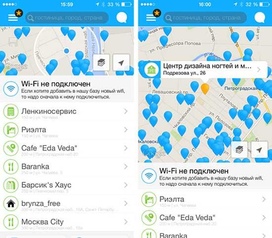 WSJ: жизнь без сотовой связи не такая уж и мучительная