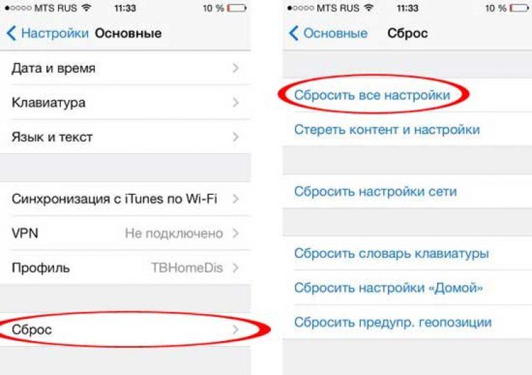 Что делать если приложение на айфон не загрузилось и не удаляется