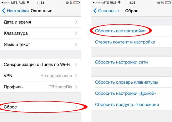Что делать, если iPhone 6S Plus не скачивает приложения и/или обновления