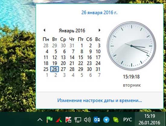 Как вернуть старый календарь и интерфейс батареи в Windows 10