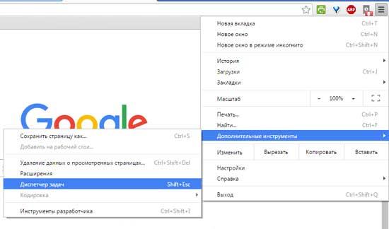 Chrome и батарея ноутбука: как поубавить жадность браузера