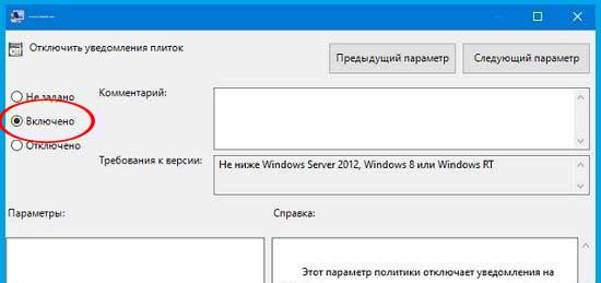 Как убрать живые плитки из Windows 10 сразу и насовсем