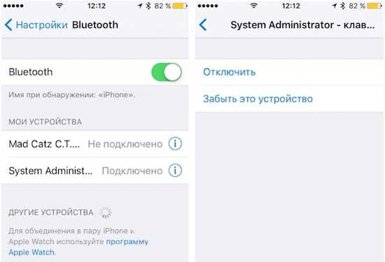 """Как переподключить к iPhone Bluetooth-девайс без """"забывания"""""""