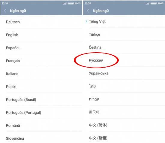 """""""Русский MIUI 8 ROM"""" для смартфона Xiaomi Redmi 3: особенности и где скачать"""