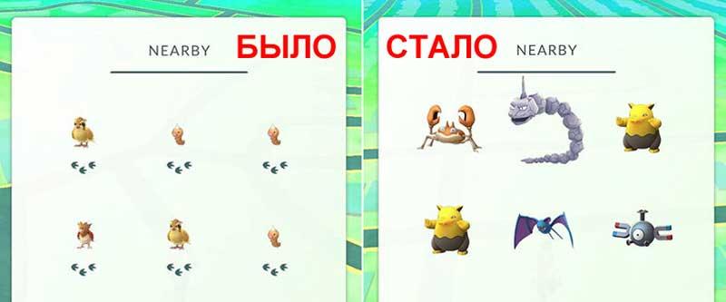 Pokemon Go 0.31.0: шаги убрали, Вапореона понерфили. Где скачать обнову? - #pokemongo