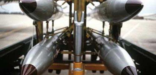 Ядерную бомбу B61-12 NNSA планирует выпускать серийно [видео]