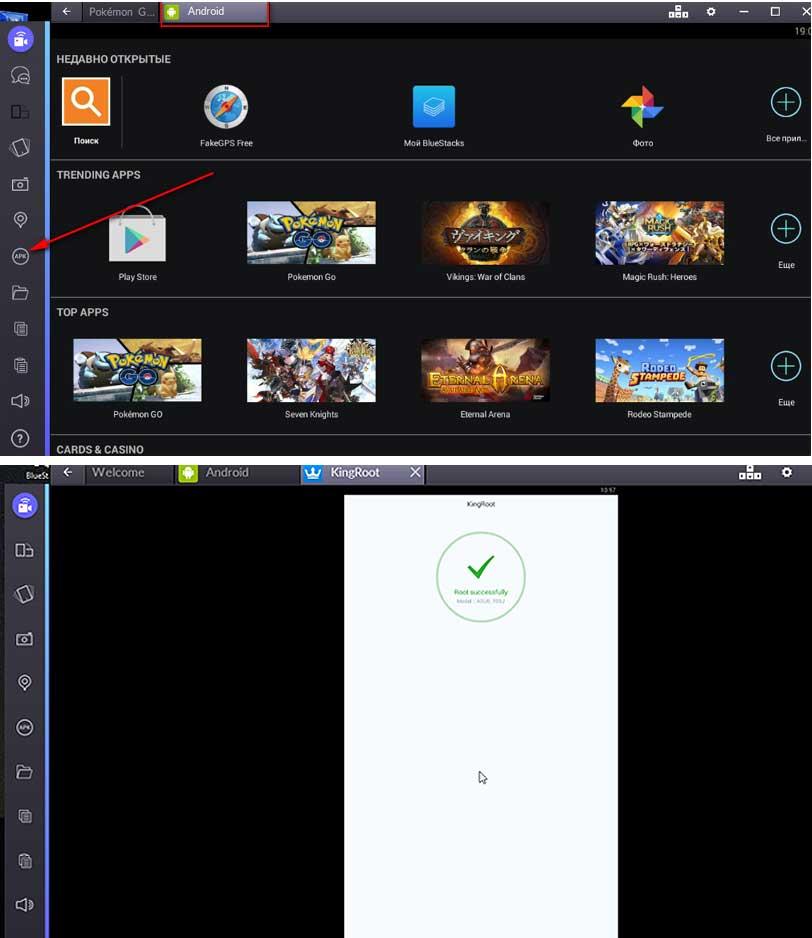 Скачать Бесплатно И Без Регистрации Игру Покемоны На Компьютер - фото 5
