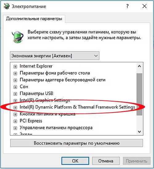 12 автономных часов у Dell XPS 13: как это делается