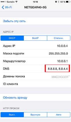 Тормозит wifi в новом iPhone 7 или 7 Plus? - #iPhone7Plus