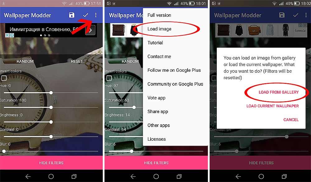 Как настроить обои для рабочего стола #Android смартфона или планшета [видео]