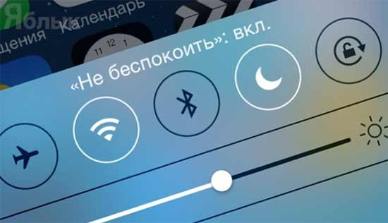 Как слушать музыку с iPhone, так чтобы он поменьше мешал - #iphone8