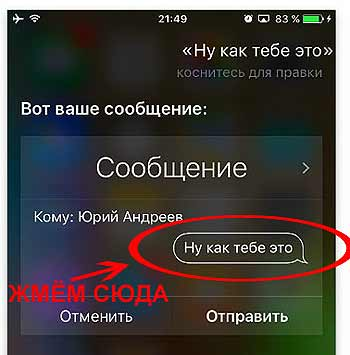 """Плохая визитка: что делать, если в iPhone зависли """"Сообщения"""" и iMessage - #iphone - #проблемы"""