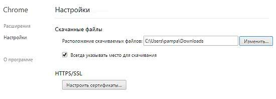 Как сделать, чтобы одинаковые файлы Chrome не загружал по много раз - #Chrome