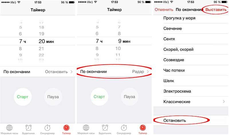 Таймер сна в #iPhone и #iPad: для чего он нужен, и как его включить