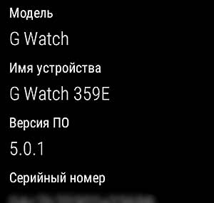 Android Wear 2.0 - как вручную обновить операционку смарт-часов - #AndroidWear2