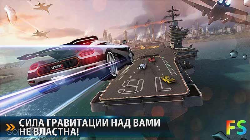 TOP5 мобильных гонок для Android - #asphalt8
