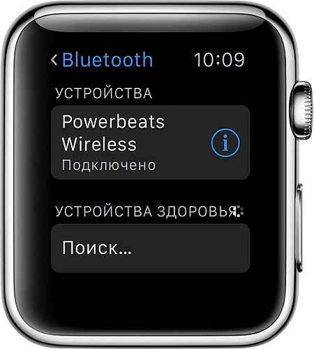 Слушаем музыку с Apple Watch без iPhone: как закачать треки, как подключить наушники - #AppleWatch